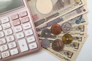 ハイローオーストラリアの税金の仕組み