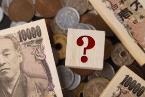 ハイローオーストラリアの税金はいくらになる?