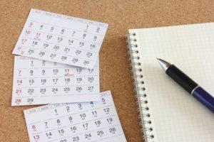バイナリーオプションの確定申告をする時期は3月15日まで