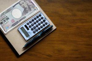 バイナリーオプションで確定申告した後に税金を支払う方法