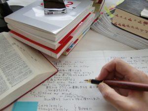 バイナリーオプションの効果的な勉強方法