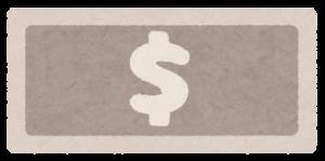 ドル札のイメージ